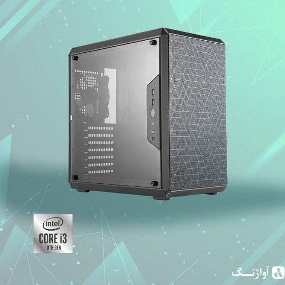 تصویر کیس اسمبل شده کولر مستر مدل Q500L - i3 10100 | آواژنگ