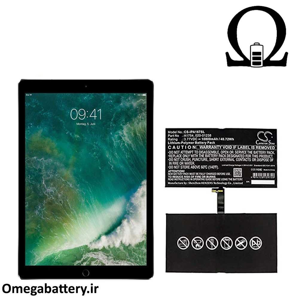 تصویر باتری اصلی آیپد  Apple iPad Pro 12.9 (2017)
