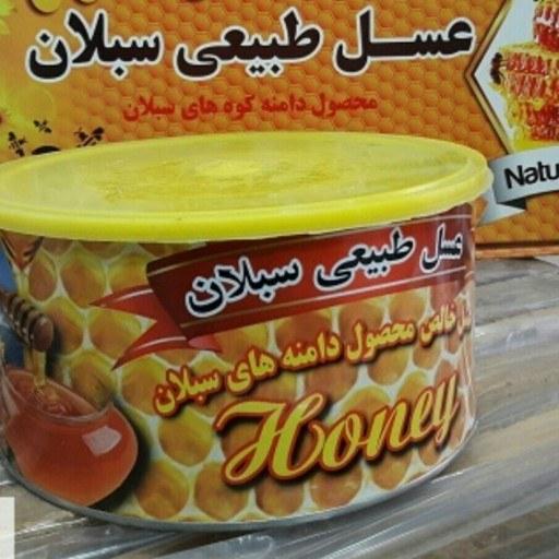 عسل طبیعی برند سبلان با خلوص بالای 99% |