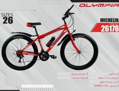 تصویر دوچرخه المپیا میشلین کد 26178 سایز 26 -   OLYMPIA MICHELIN