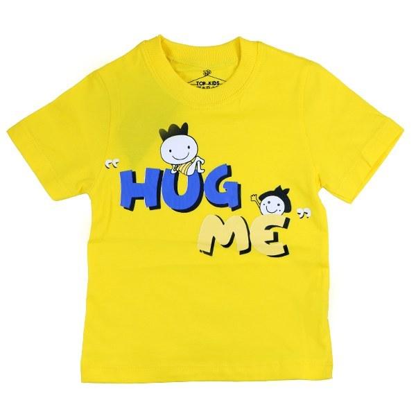 تیشرت اسپرت آستین کوتاه تاپ کیدز طرح Hug me رنگ زرد