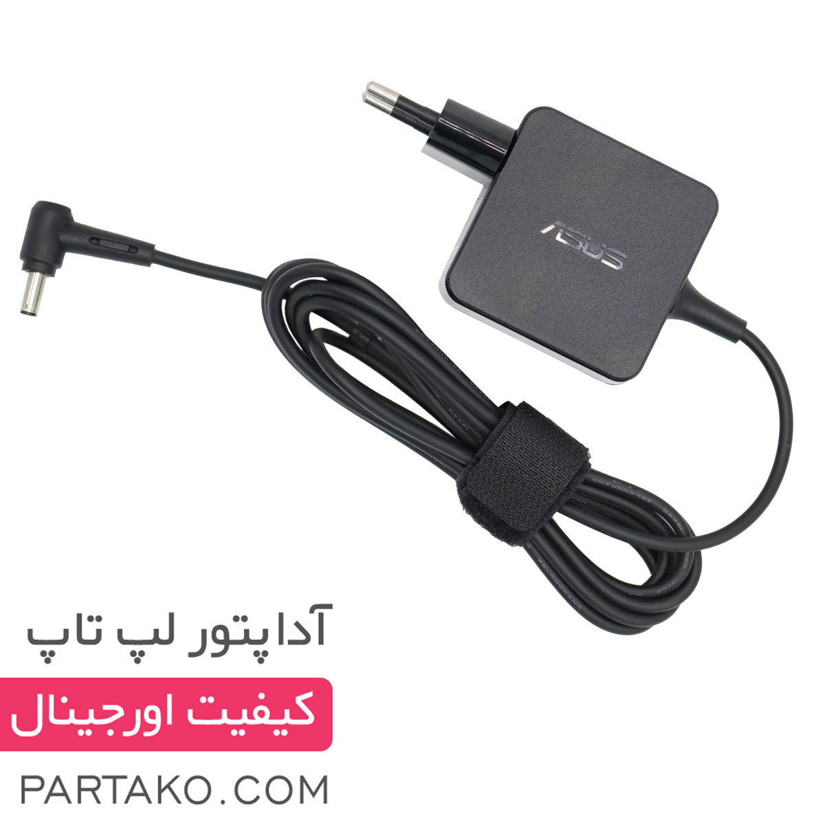 image شارژر لپ تاپ ایسوس 19ولت 1.75آمپر EXA1206UH - ADAPTER CHARGER ASUS