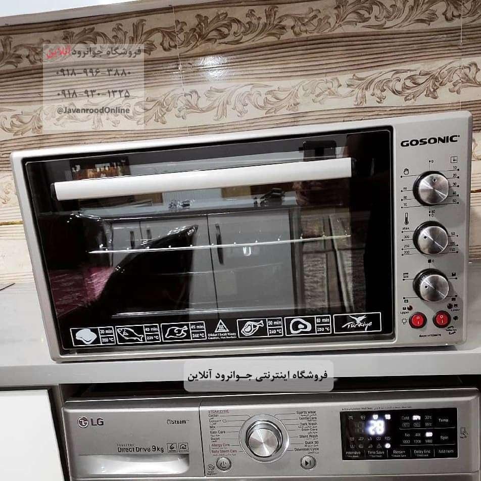 تصویر توستر گاسونیک 50 لیتر مدل Geo-650 Toaster Oven Gosonic Geo-650