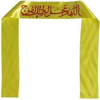 تصویر سربند عزاداری طرح اللهم عجل لولیک الفرج کد 313