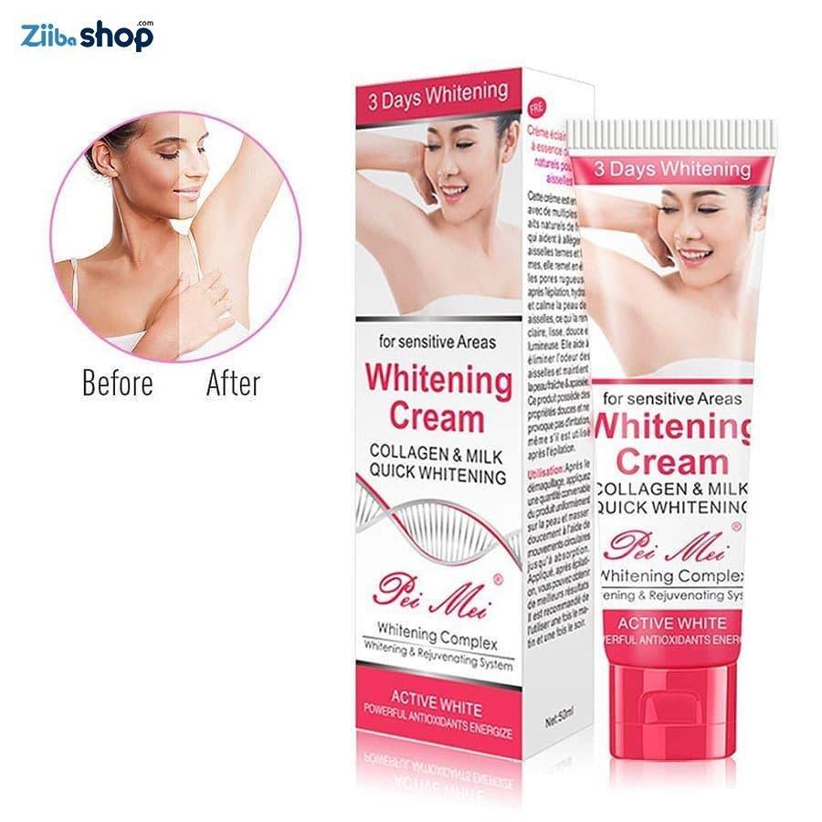 تصویر کرم سفید کننده دائمی بدن حاوی کلاژن و شیر برای سفیدی سریع و پوست مخصوص نقاط حساس