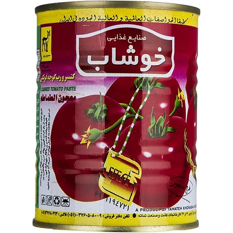 تصویر کنسرو رب گوجه فرنگی خوشاب مقدار 800 گرم