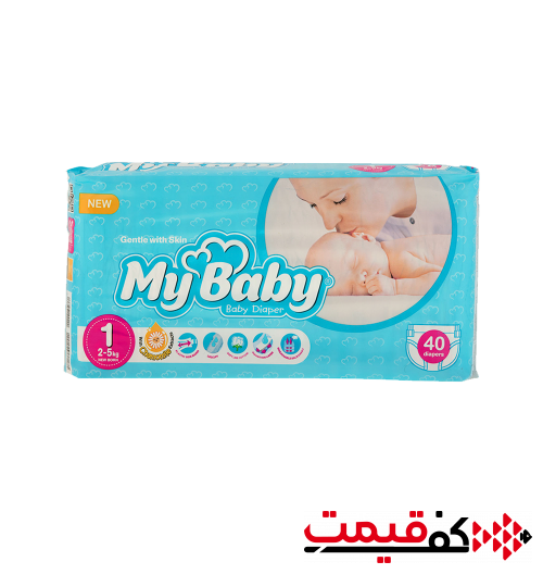 تصویر پوشک مای بیبی سایز 1 بزرگ 40 عددی My Baby my baby Diapers size 0 code:6119