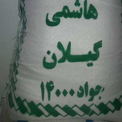 عکس برنج طارم هاشمی گیلانومازندران  برنج-طارم-هاشمی-گیلان-ومازندران