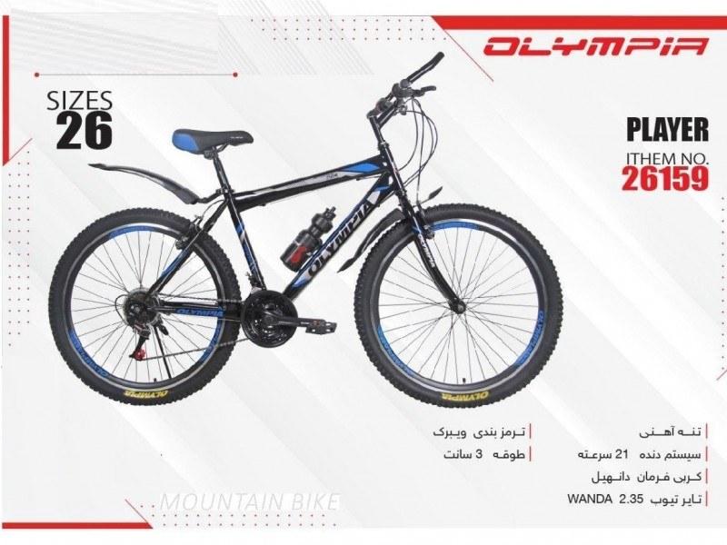 تصویر دوچرخه المپیا پلیر کد 26159 سایز 26 -  OLYMPIA PLAYER