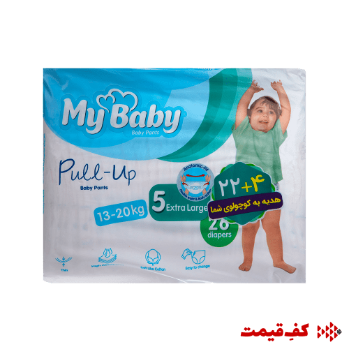 main images پوشک شورتی سری پول آپ سایز 5 مای بیبی - 26 عددی My Baby - Pull Up series economic short diapers, size 5 My Baby - 26 pcs