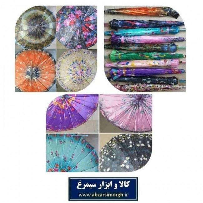 تصویر چتر زنانه طرح دار دسته عصایی ۱۶ فنر HCH-008