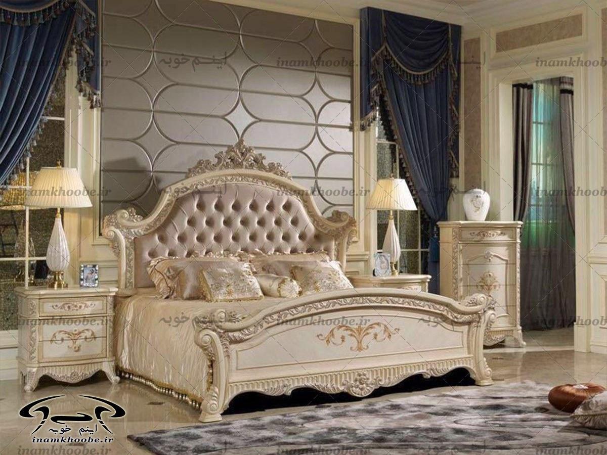 سرویس خواب سلطنتی مدل آرتا