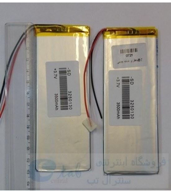 تصویر باتری (کیفیت بالا) تبلت های چینی و برند های متفرقه (3500 میلی امپر) -  13 * 4.9 سانتی متر - سه سیم