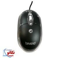 تصویر ماوس بیاند مدل BM-1050 Beyond Wired Mouse BM-1050