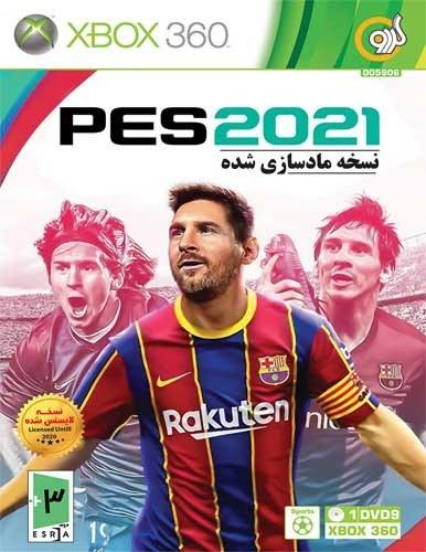 بازی PES 2021 کنسول ایکس باکس XBOX 360