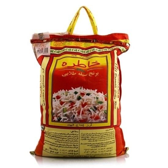 برنج بسمتی خاطره