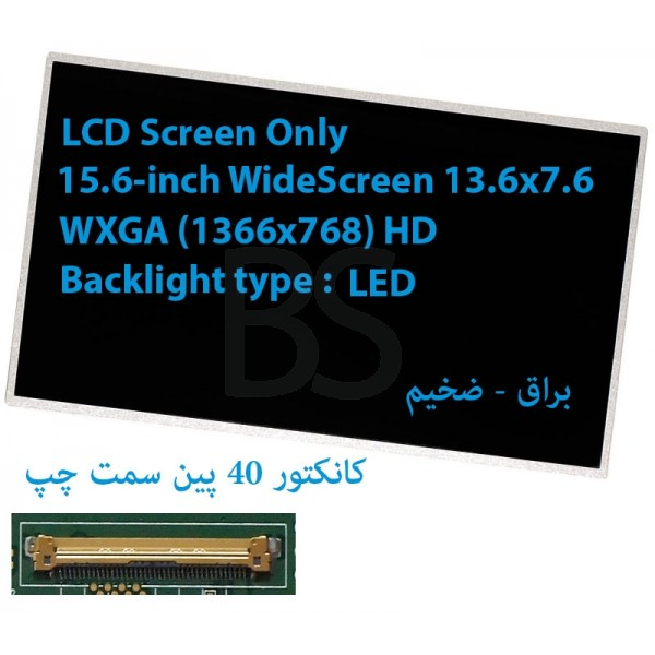 تصویر LED شفاف لپ تاپ HP مدل ProBook 4530S LCD 15.6 WideScreen HD LAPTOP HP ProBook 4530S