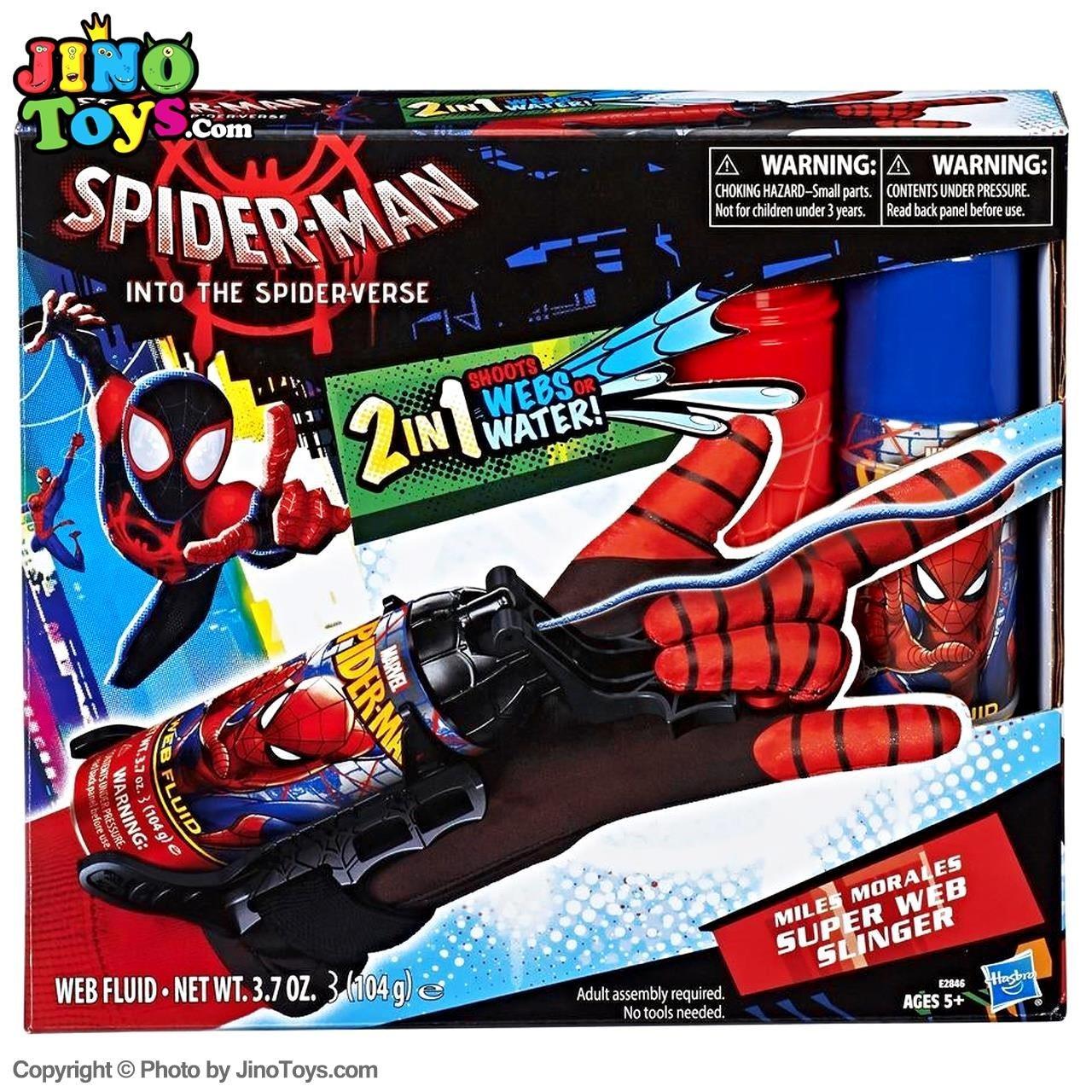 تصویر ست پرتاب تار هاسبرو طرح مرد عنکبوتی کد 347120