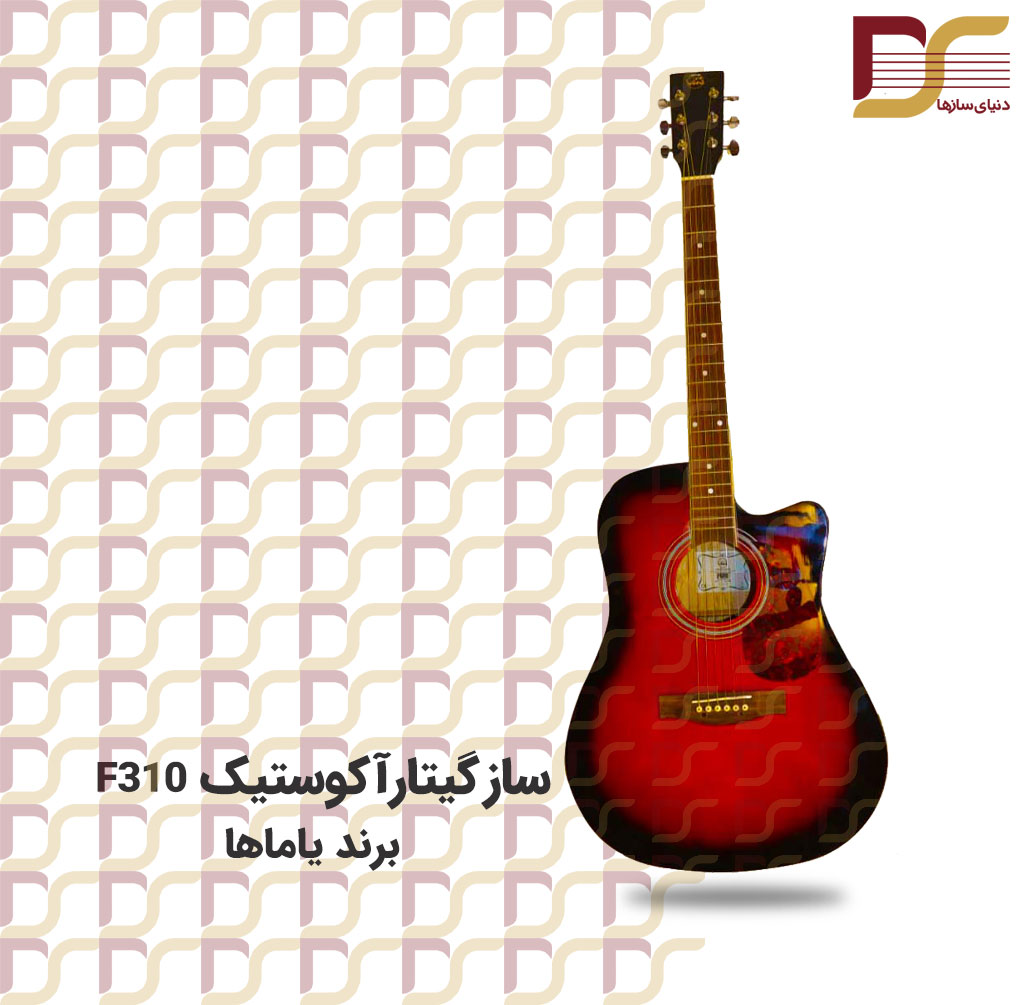 گیتار آکوستیک یاماها مدل F۳۱۰