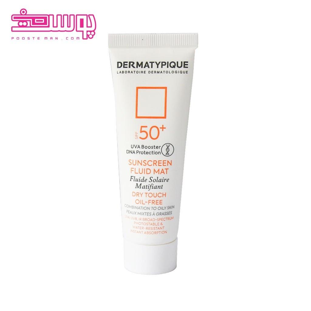 تصویر ضد آفتاب بی رنگ پوست چرب درماتیپیک SPF50