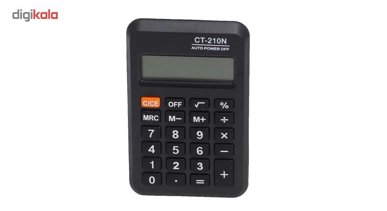 img ماشین حساب سیتیچن پلاس مدل CT-210N