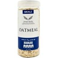 تصویر جو دوسر پرک صبحانه Oatmeal