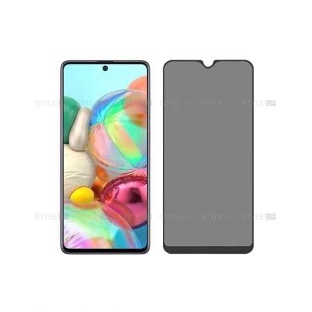تصویر محافظ گلس پرایوسی گوشی سامسونگ Samsung Galaxy A71 Glass Privacy Screen Protector for Samsung Galaxy A71