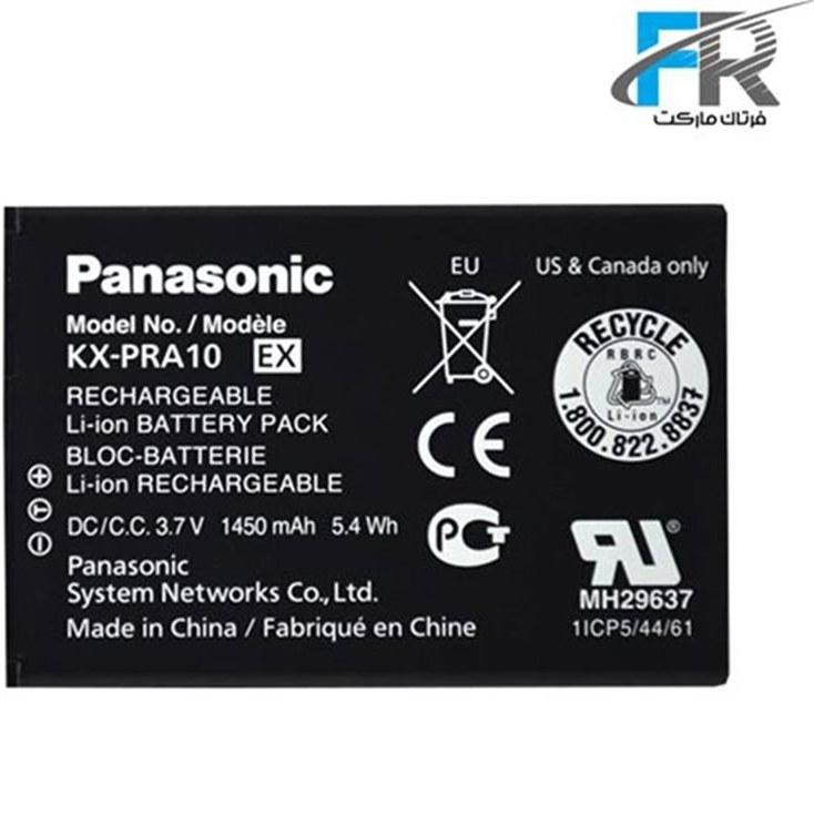 تصویر باتری اوریجینال تلفن بی سیم پاناسونیک مدل KX-PRA10 Panasonic KX-PRA10 Rechargeable Battery