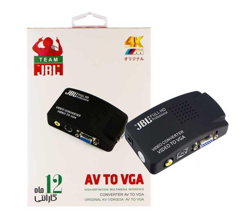 تصویر تبدیل  جی بی ال AV Full HD به VGA JBL AV to VGA Full HD 4K Converter