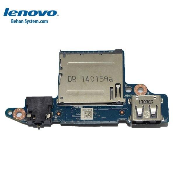 تصویر برد رم ریدر و یو اس بی لپ تاپ لنوو مدل Z510 USB Audio SD Card Board Lenovo IdeaPad Z510