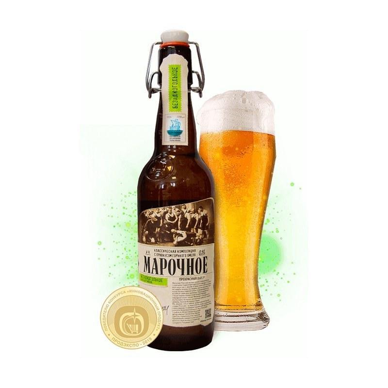 تصویر آبجو بدونه الکل مارچویی ۵۰۰ میلی لیتر