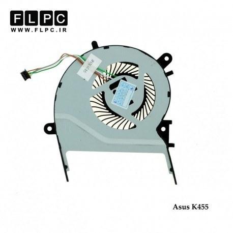 تصویر فن لپ تاپ ایسوس Asus K455 Laptop CPU Fan