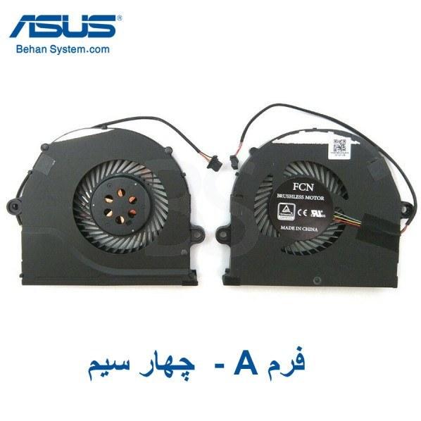 تصویر فن پردازنده لپ تاپ ASUS GL503 / GL503V
