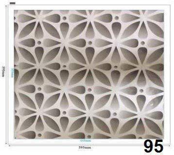 تصویر سقف کاذب پی وی سی دیماس 95