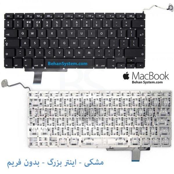 "main images کیبورد مک بوک پرو A1297 هفده اینچی مدل MD311 مناسب برای ""17 Macbook Pro A1297 تولید سال های (2009-2010-2011-2012)"