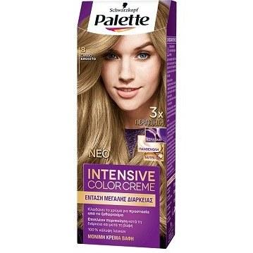 کیت رنگ مو پالت آی سی سی شوارتسکف شماره 8.0 بلوند روشن 50 میلی لیتر
