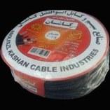 تصویر سیم 2.5 کاشان (ابوالفضل کاشان) flexible wires kashan