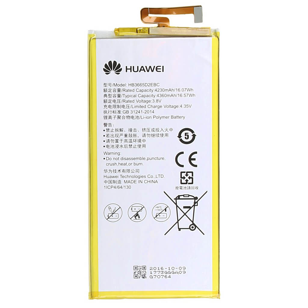 تصویر باتری هوآوی Huawei MediaPad M2 7.0 مدل HB3665D2EBC battery Huawei MediaPad M2 7.0 model HB3665D2EBC