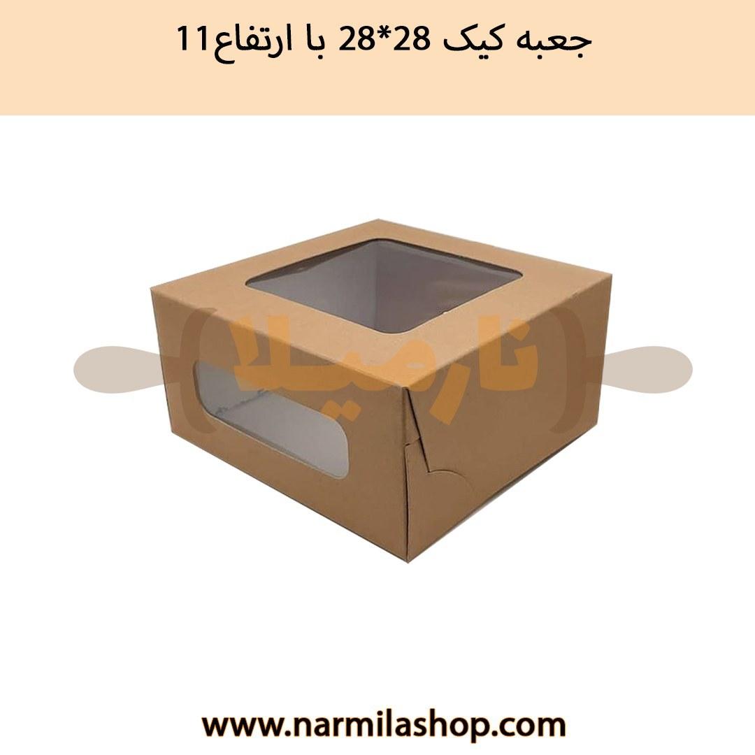 تصویر جعبه کیک ۲۸*۲۸ اکونومی