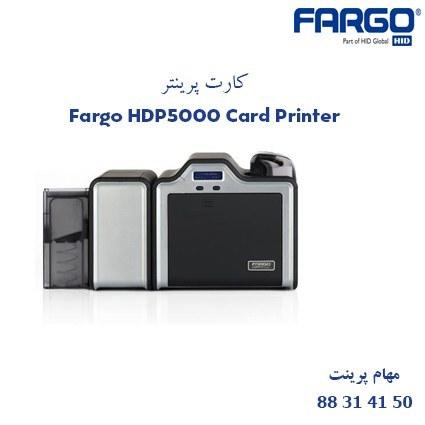 تصویر کارت پرینتر Fargo HDP5000