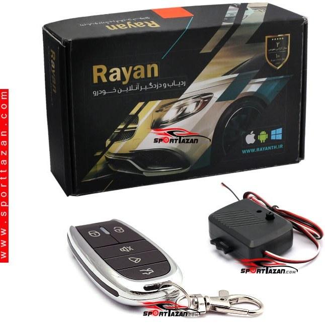 تصویر دزدگیر و ردیاب رایان مدل ۱۰۰RMB Car alarm & Gps tracker Rayan 100RMB