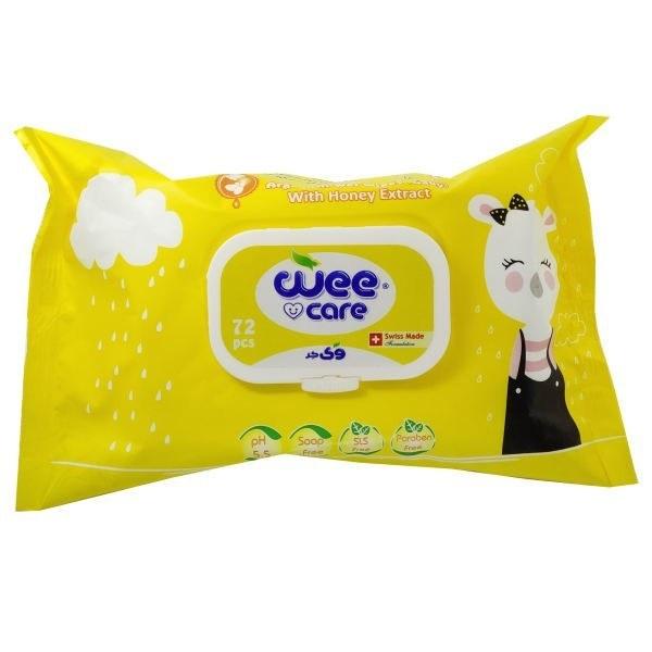 تصویر دستمال مرطوب کودک پاکتی وی کر حاوی روغن آرگان 72 عددی Wee Care Argan Oil Wet Wipes For Kids 72pcs