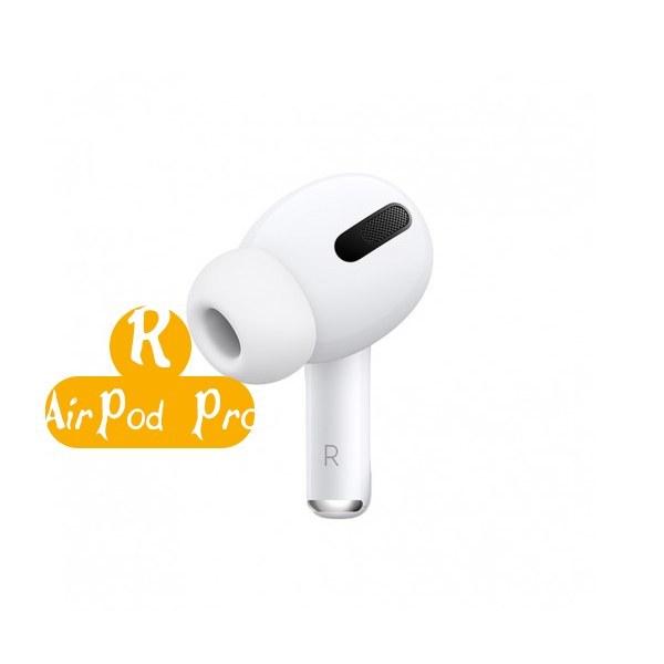 عکس هدفون بی سیم اپل ایرپاد پرو - گوش سمت راست Apple AirPods Pro - Right Side هدفون-بی-سیم-اپل-ایرپاد-پرو-گوش-سمت-راست