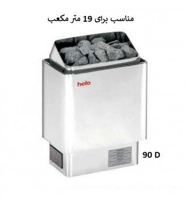 هیتر برقی سونای خشک HELO سری CUP مدل 90D |
