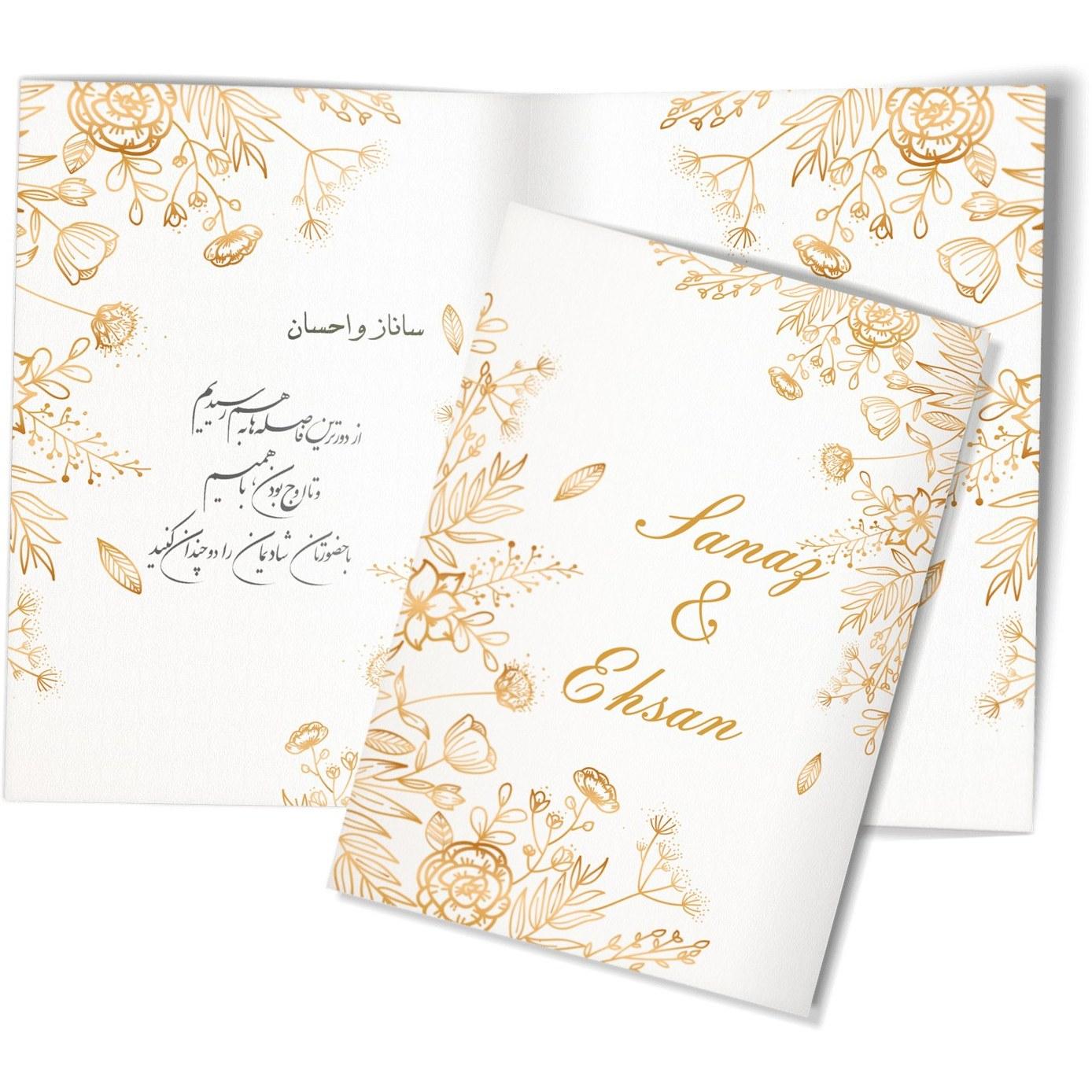 تصویر کارت عروسی طرح گل های فانتزی