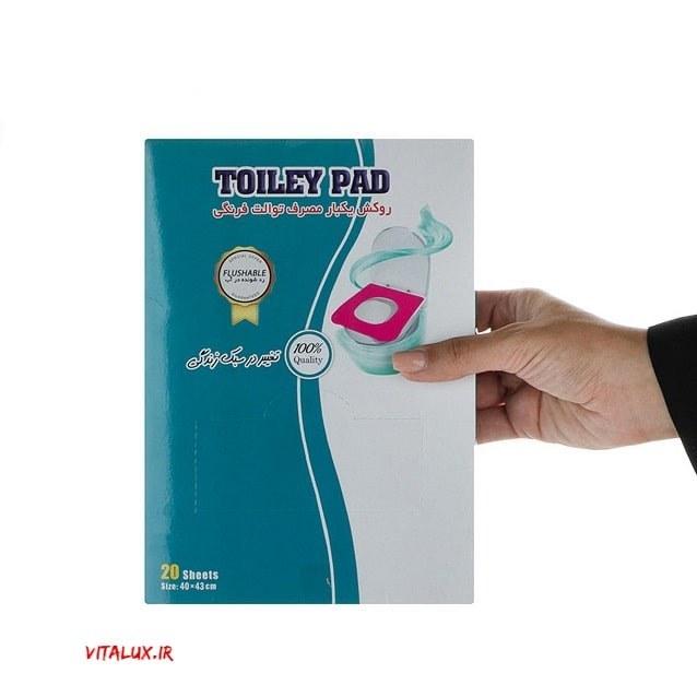 روکش یکبار مصرف توالت فرنگی(رد شونده در آب) |