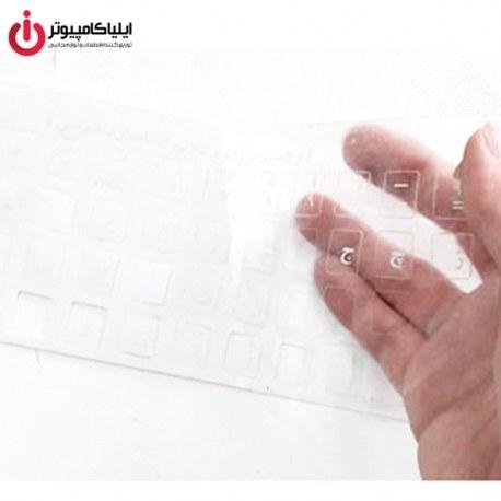 تصویر برچسب شیشه ایی حروف و علائم فارسی کیبورد