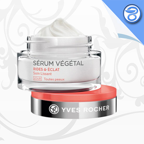 کرم روز سرم وژتال ایوروشه Serum Vegetal Wrinkles Day Cream