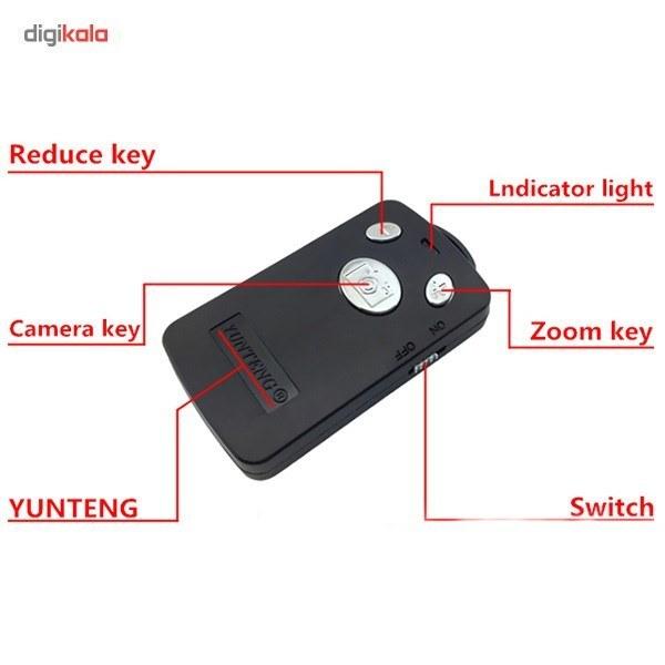 img ریموت بلوتوث مونوپاد مدل یانتنگ Yunteng Bluetooth Remote Shutter