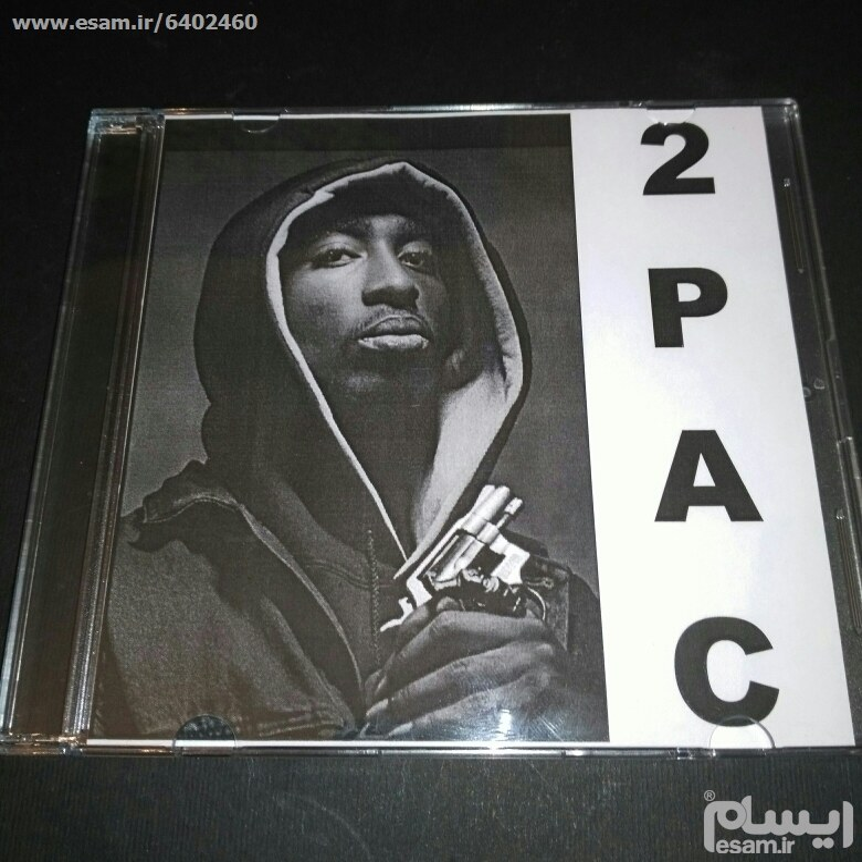 2PAC - MP3 |